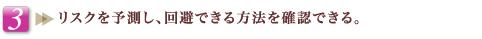 life_t3